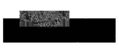 KIARA ネロリ 2014.5