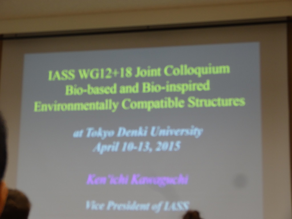 IASS in JAPAN