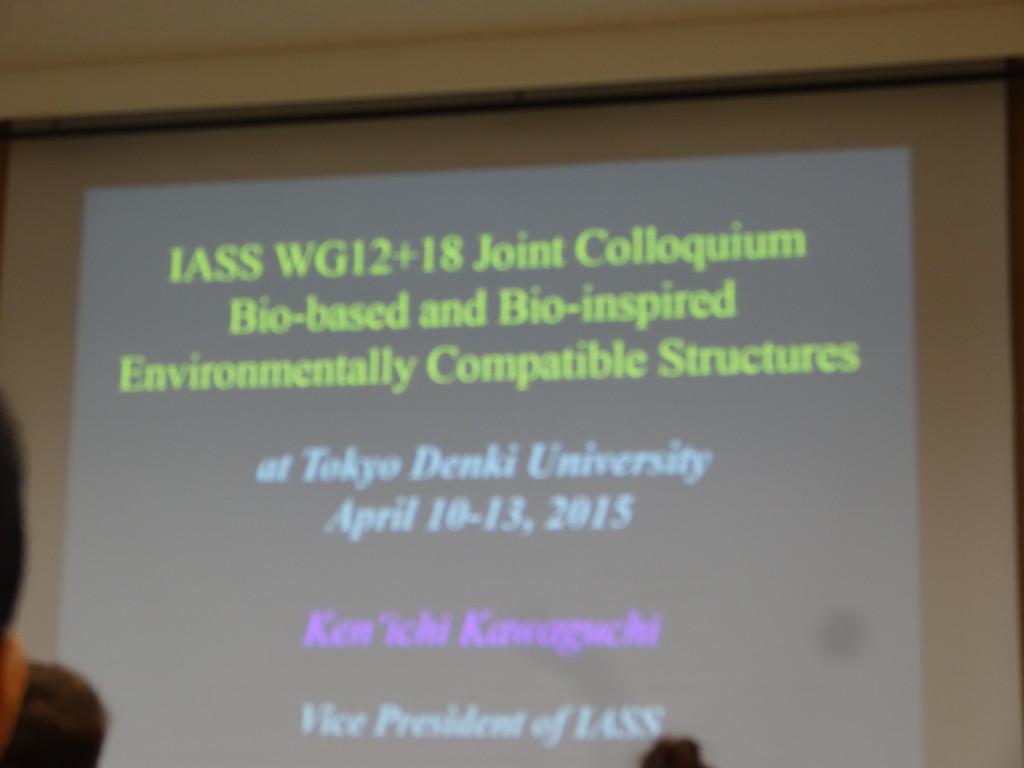 IASS in JAPAN