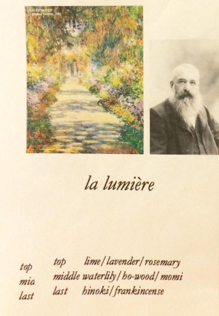 モネ -lumiere-