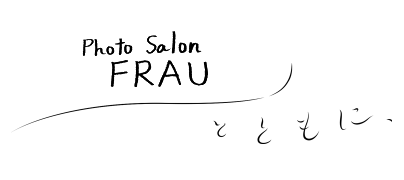 Photo Salon FRAU